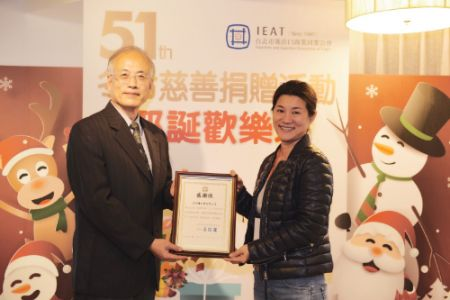 General manager Eva received compliment from IEAT