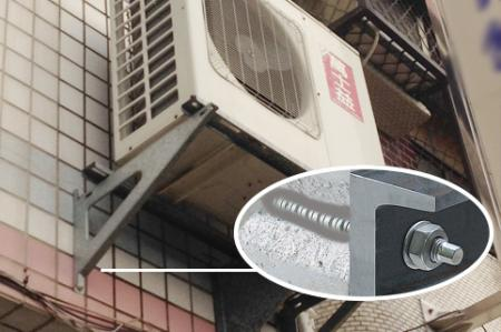 Air conditioning fixing