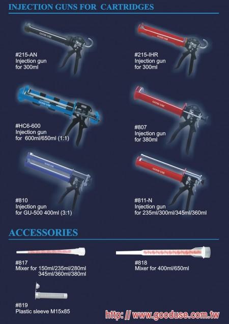手动植筋枪和配件,混合管、尼龙套筒