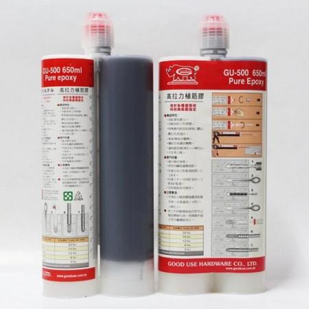 GU-500環氧植筋膠客製標籤