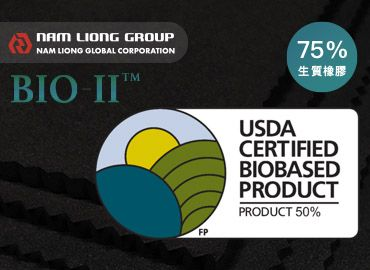 75%生質橡膠海綿經美國USDA生質產品認證