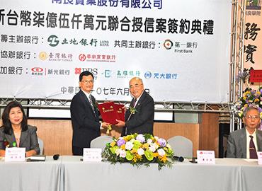Туйин подписал контракт с Нам Лионг / Хе Инмин (второй слева), заместителем генерального директора Земельного банка, и Шао Тен По (второй справа), председателем Nam Liong Industrial. Рисунок / Предложения Земельного банка
