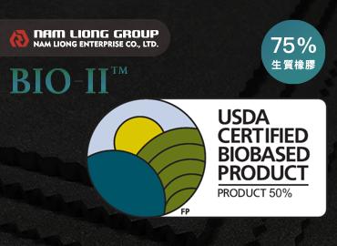 75%生質橡膠海綿 - 75%生質橡膠海綿經美國USDA生質產品認證