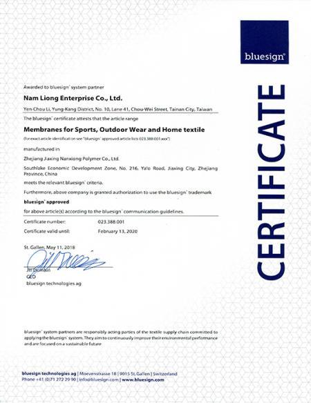Компания JiaXing NanXiong Polymer Co., Ltd. сертифицирована BlueSign