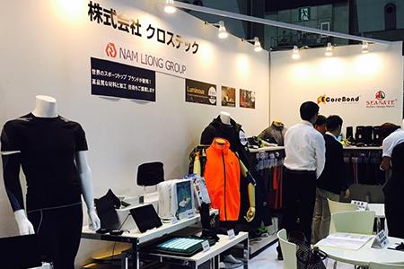 Exposicion de tokio