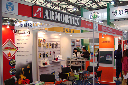 معرض شانغهاي Intertextile