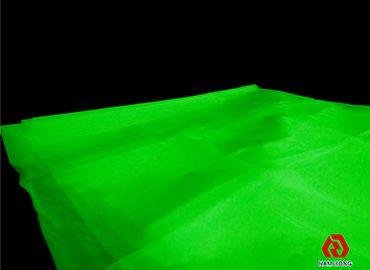 功能性薄膜 - 功能性薄膜