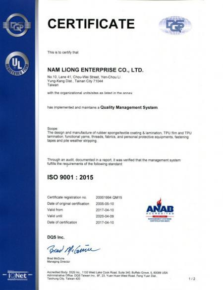 ISO9001品質管理システム