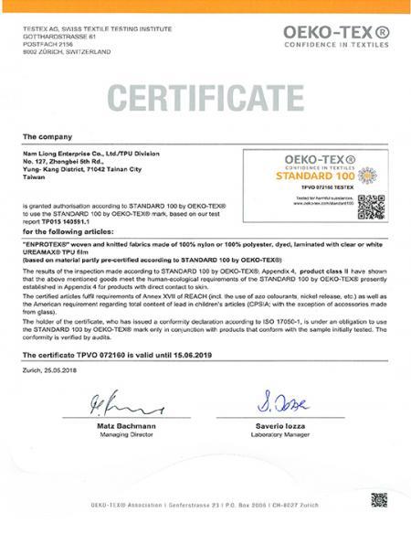 Oeko-Tex® Стандарт 100