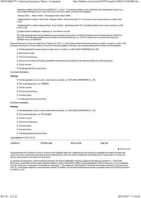 UL1191 Certificate: OPET2.MQ1773 - Lifesaving Equipment, Marine - Component - 3