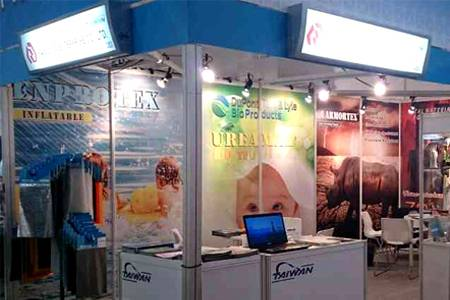 2015 Techtextil Frankfurt booth