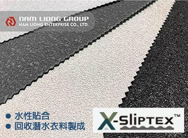 GRS全球回收认证之橡胶海绵耐磨止滑布 - 聚酯平织布上以水性胶与回收橡胶海绵碎粒进行复合,具止滑耐磨效果,并取得GRS认证。