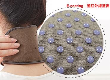 E-coating 遠紅外線塗佈 - 點狀顆粒均勻分散的E-coating