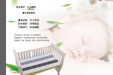 produk tempat tidur bayi