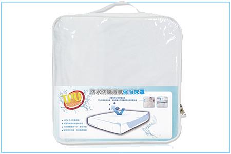protetor de colchão impermeável e anti-ácaro