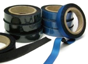Wetsuit Tape - Wetsuit tape is the seam sealing tape used on wetsuit.