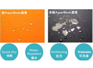 高撥水處理 - 經高撥水處理的潛水衣料。