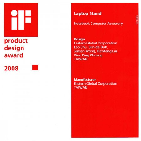 IF-product-design-award-2008-Laptop-stand