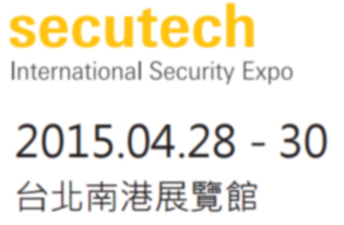 Secutech 2015 Exhibitions