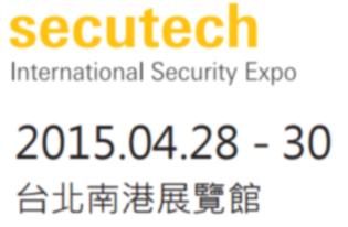 Secutech 2015 Exhibitions
