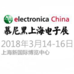 Electronica CHINA Exposiciones