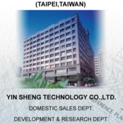 Taipei Headquarter