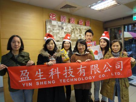 Donation of Zhongyi Nursing Home