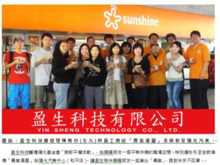 Donate Sunlight Disability Center
