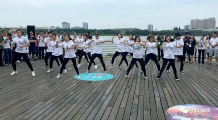 Sponsored Shanghai Shuangcheng Forum High School Dancer