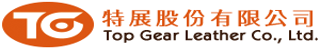 特展股份有限公司 - 特展-PU合成皮專業生產製造商。