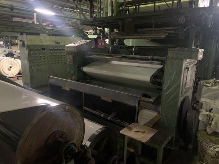 PU coating Dry Process
