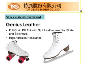 Shoes Series PU Synthetic Leather Introduction P12