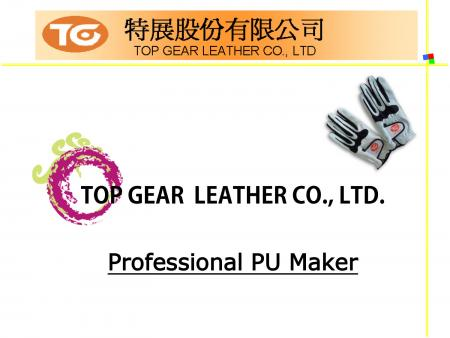 TG Gloves Series PU Synthetic Leather Introduction P01