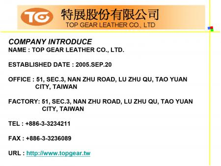 TG Gloves Series PU Synthetic Leather Introduction P02