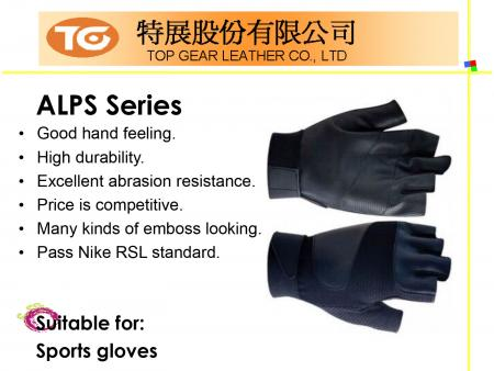 TG Gloves Series PU Synthetic Leather Introduction P05