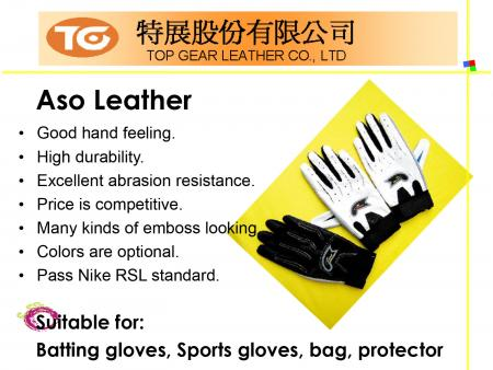 TG Gloves Series PU Synthetic Leather Introduction P07