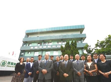 Hui-Wei headquarter in Taichung