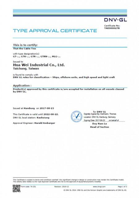 DNV GL认证
