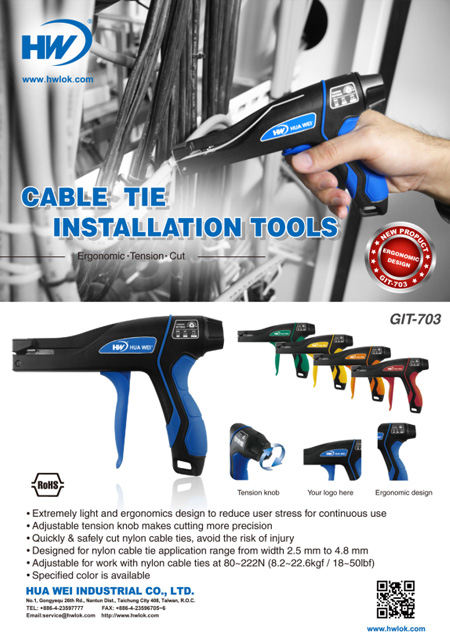 Cable tie installation tool (GIT-703 / GIT-703 Plus) Flyer