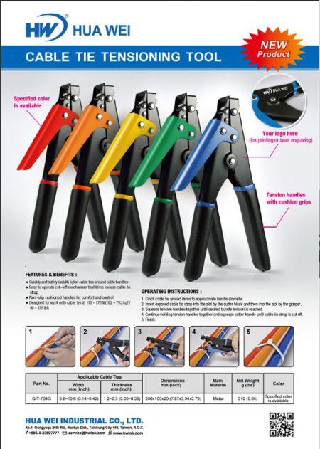GIT-704G尼龙束带工具型录(英文版)