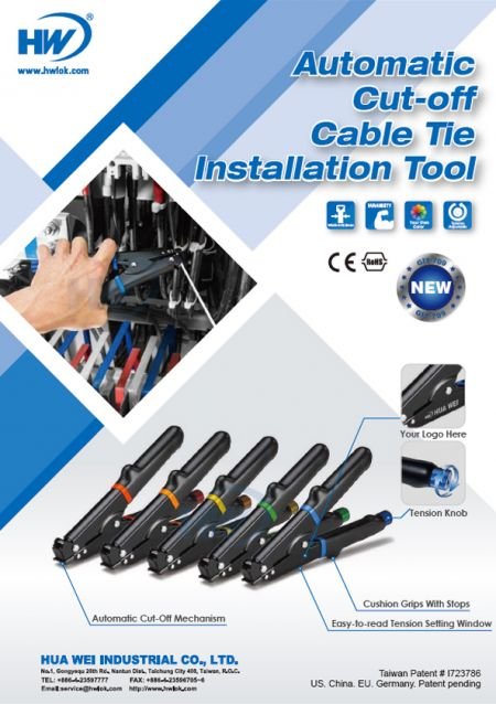Automatic Cut-off Cable Tie Installation Tool Flyer