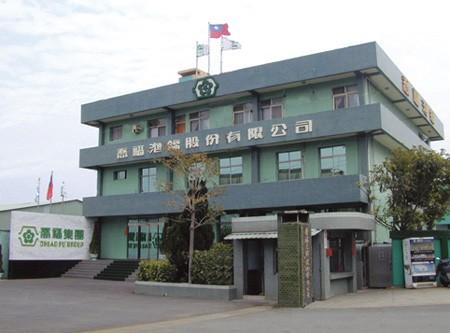Sede di Taichung