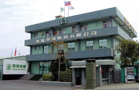 Hua Wei Industrial Co., Ltd. es un fabricante líder de productos de administración de cables y alambres en el mundo.