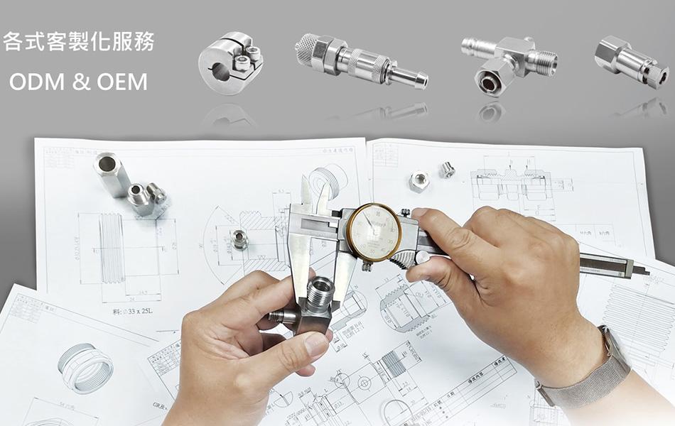 Das Foto zeigt unter Produktentwicklung.