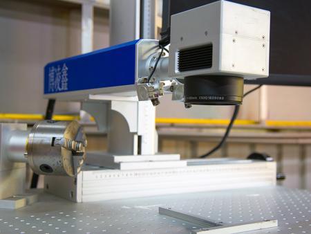 CHIBIN Laser Printing Equipment.