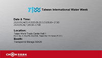 Agua internacional