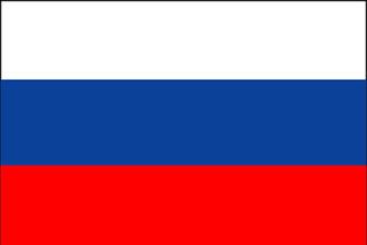 Team Okuma - Russia
