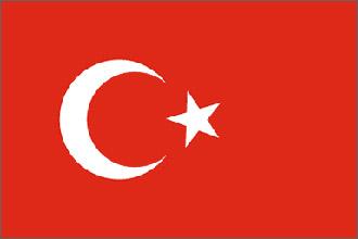 Team Okuma - Турция