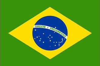 Brezilya - Okuma Takımı - Brezilya