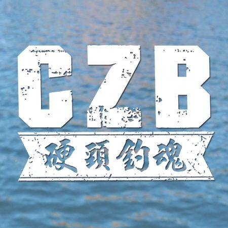 [Taiwan] CZB - Team Okuma - CZB